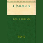 Life, a Little Blue - Audiobook