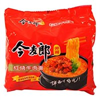 JML Instant Noodle Stewed Hot Beef Flavour -5 Small Bags