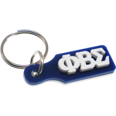 Phi Beta Sigma Mini Paddle Keychain [Blue - - 2.375 Locknut