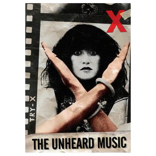 X - The Unheard Music: Silver Edition (1986)