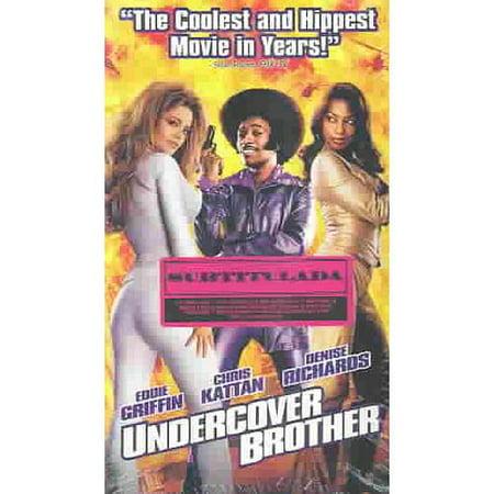 Undercover Brother - Walmart.com