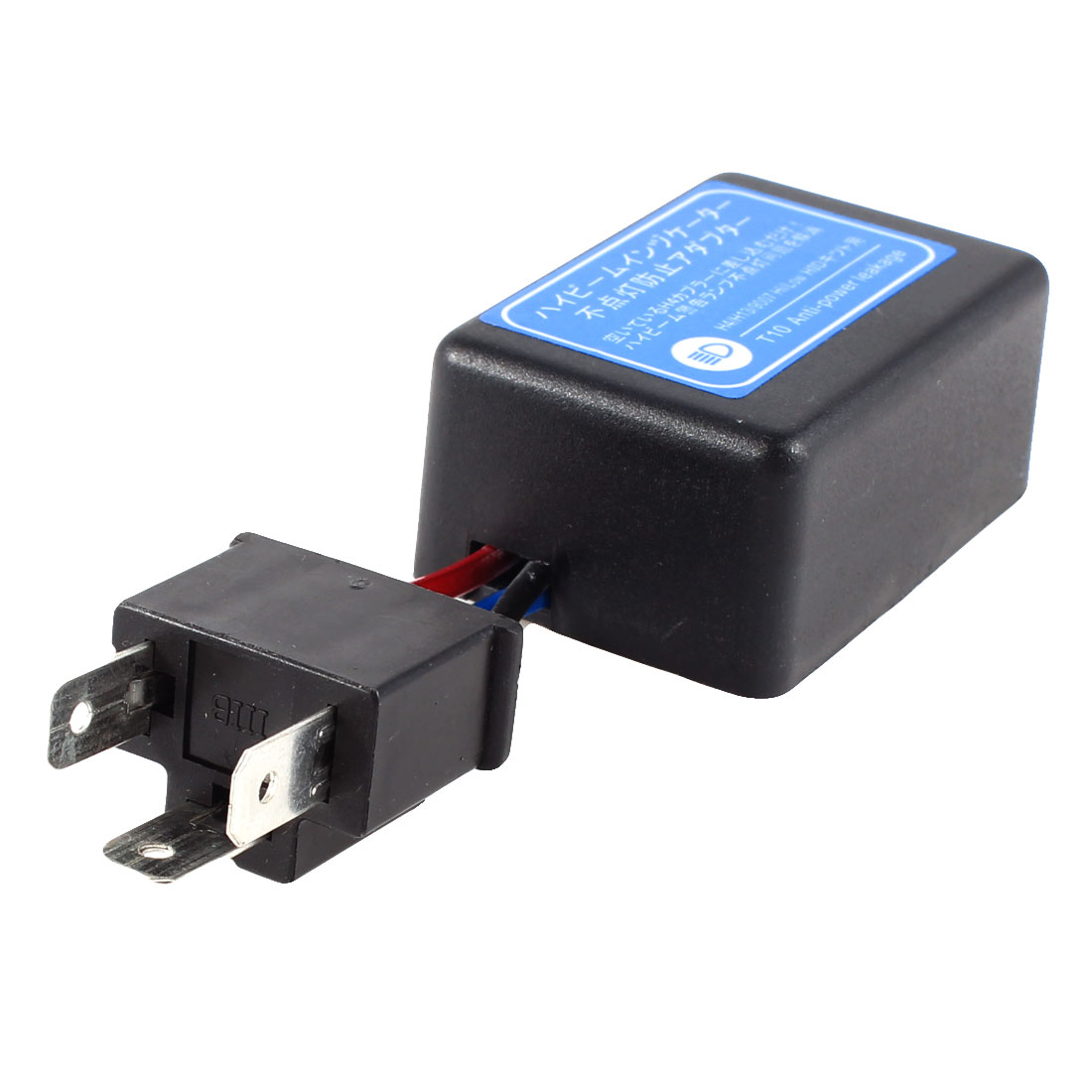 Unique Bargains Car HID Flicker Error Warning Canceller T10 Anti-power Leakage Module
