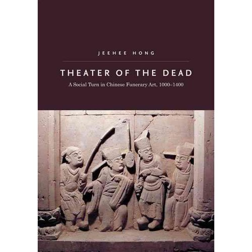 Theater of the Dead: A Social Turn in Chinese Funerary Art, 1000-1400