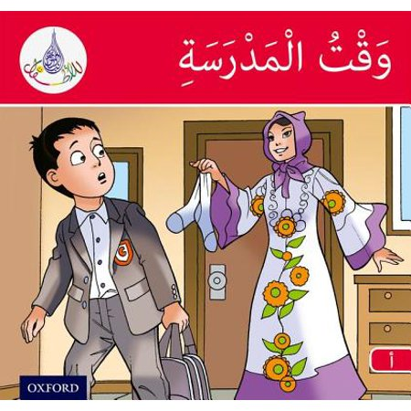 Arabic Club Readers: Red Band: Time for School