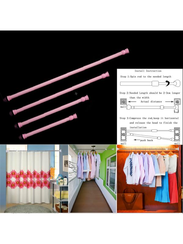 30 120cm Shower Curtain Spring Rod Extendable Bathroom Curtain Pole  Adjustable Tension Telescopic Pole(Color\: ...
