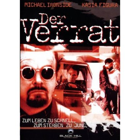 Too Fast Too Young [ NON-USA FORMAT, PAL, Reg.2 Import - Germany