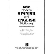 Vox Modern Spanish and English Dictionary - eBook