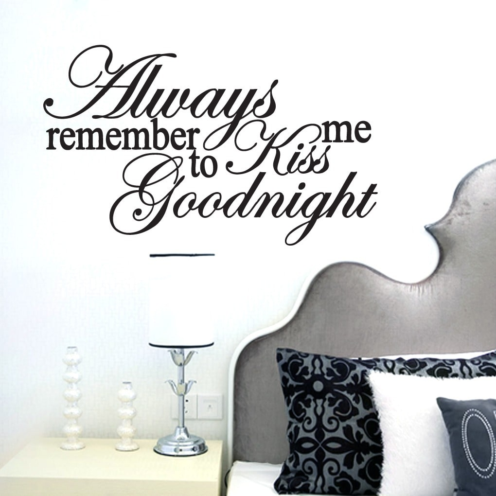 Kiss Me Goodnight Wall Decal (22-inch x 13-inch) PLUM PURPLE