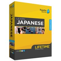 Rosetta Stone: Learn Japanese with Lifetime Access on iOS, Android, PC, and Mac [Physical Box]