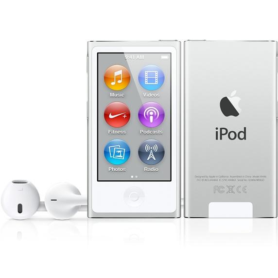 Apple iPod Nano 7th Generation 16GB Blue, New in Plain Wh...