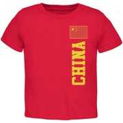 World Cup China Red Toddler T-Shirt - 2T