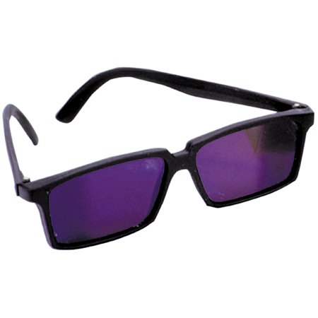 Spy Mirror Rearview Glasses, Black, One Size (5.75 (Mirror Spy Glasses)