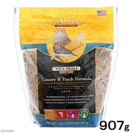 Finch Formula Bird Food (Sunseed Vita Prima Canary & Finch Formula Dry Bird Food, 2 Lb )
