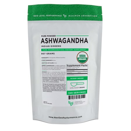 Ashwagandha Root Powder 2lb (32oz) | Natural Stress Relief | Anti-inflammatory | Immune