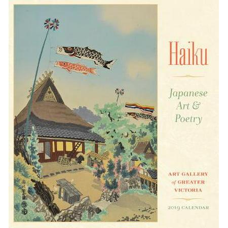 Haiku - Japanese Art & Poetry 2019 Calendar (Halloween Haiku Poetry)