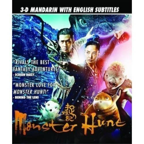 Monster Hunt (Blu-ray)