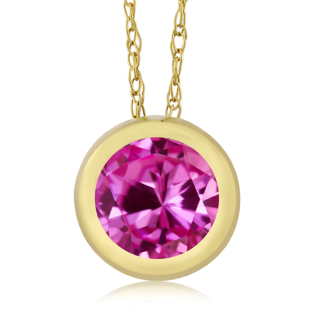 1.00 Ct Round Pink Created Sapphire 14K Yellow Gold Pendant With Chain by