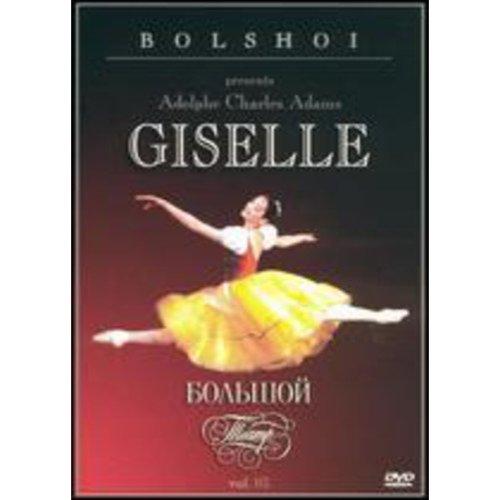 Adam Giselle   Bessmertnova, Lavorovski, Kozlova, Bolshoi Ballet by