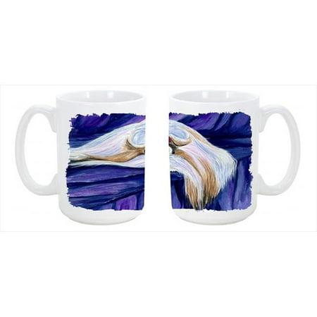 Shih Tzu Dishwasher Safe Microwavable Ceramic Coffee Mug 15 oz. - image 1 de 1