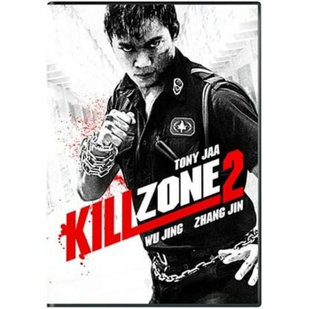 Kill Zone 2 (DVD) (Kill Zone 1)