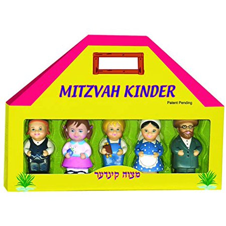 Carolyn Kinder Set - Mitzvah Kinder Family Set (Chasiddish)