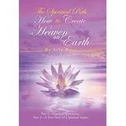 The Spiritual Path (Hardcover)