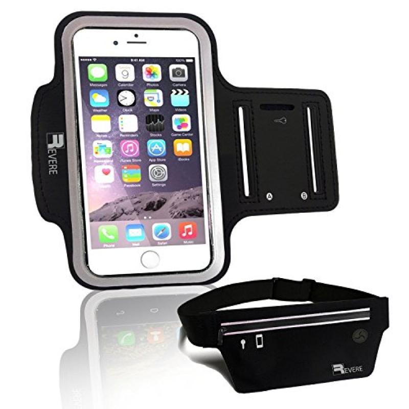 Revere Sport Slim Armband Phone Holder with Case for all ...