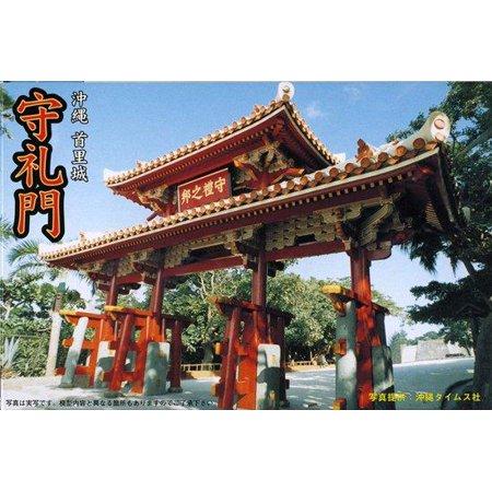 Shuri Castle (Okinawa Shuri Castle Shureimon)