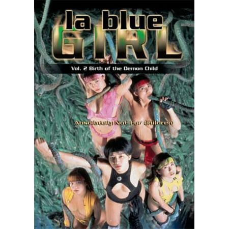 La Blue Girl Live: Female - Anime Ninja Girl
