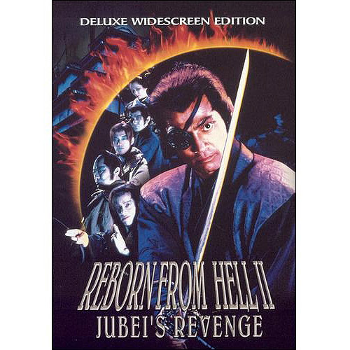 Reborn from Hell 2: Jubei's Revenge