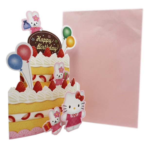 Incredible Hello Kitty Happy Birthday 3D Pop Out Cake W Pink Envelope Personalised Birthday Cards Paralily Jamesorg