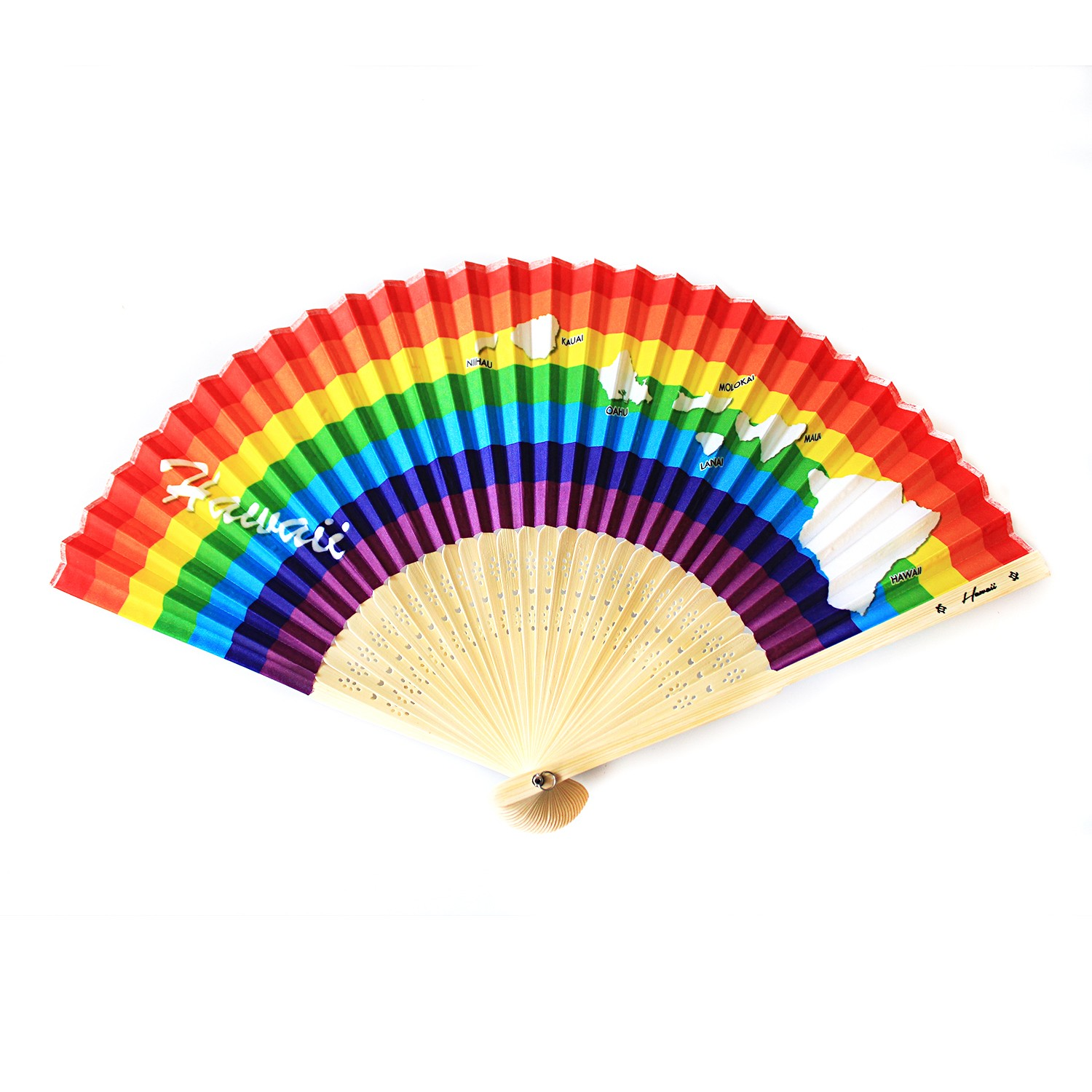 Hawaii Luau Party Favors Wedding Fabric & Wood Folding Hand Fan in Rainbow Map