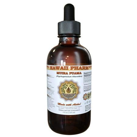 (Muira Puama (Ptychopetalum Olacoides) Tincture, Organic Liquid Extract, Potency Wood, Herbal Supplement 2 oz)