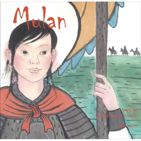 Mulan : A Story in Chinese and - Halloween Stories English Class