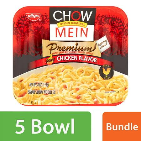 (5 Pack) Nissin® Chow Mein Premium Spicy Chicken Flavor Chow Mein Noodles 4 oz. (Best Japanese Instant Noodles)