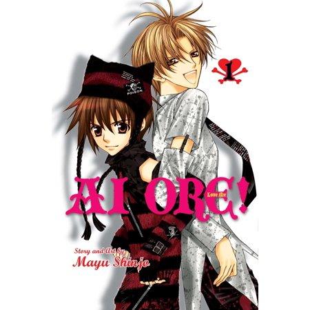 AI ORE!, Vol. 1 : Love Me!