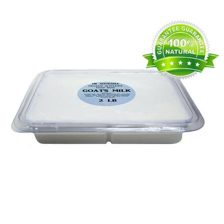 2 Lb Goats Milk Glycerin Melt & Pour Soap Base