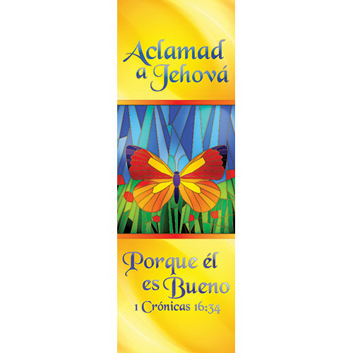 Banner-Spanish-Aclamad (Indoor) (2' x 6')
