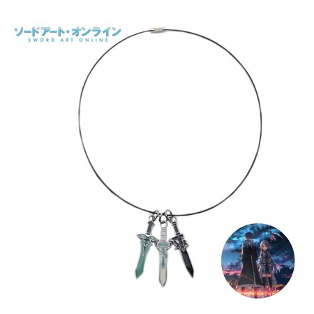 Sword Art Online Necklace Pendant - Swords- Anime Manga Game TV Series Cosplay by