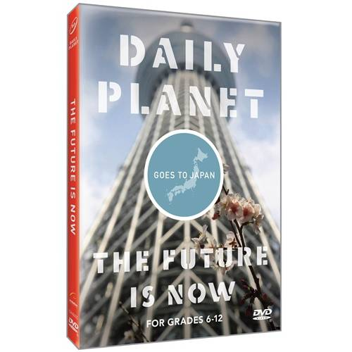 Daily Planet Goes To Japan: The Future Is Now