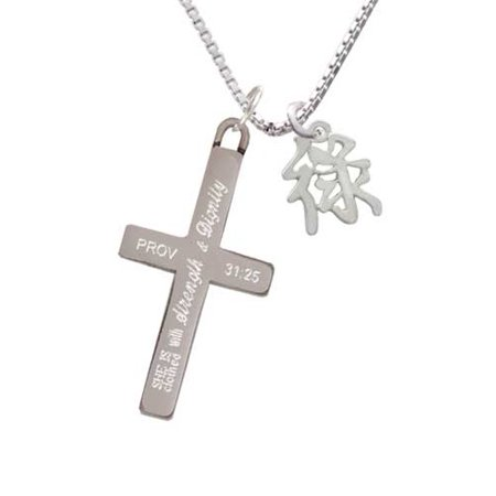 Silvertone Chinese Symbol Wealth Strength And Dignity Cross