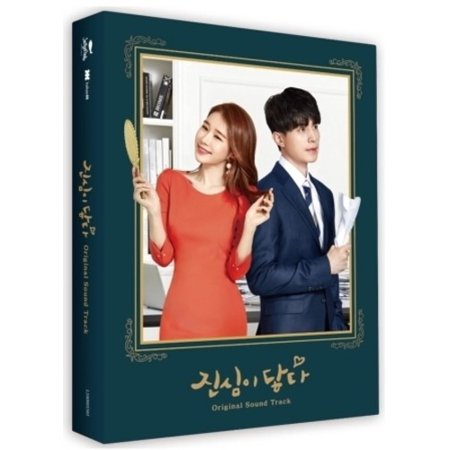 TOUCH YOUR HEART (Korean Drama Soundtrack) (CD)