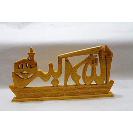 Hand Painted Wood Jewelry - Unique Islamic Haji Hajj Gift Shelf Desktop Art Allah o Akbar God is Great Takbir Tekbir Solid Cedar Wood Hand crafted 14