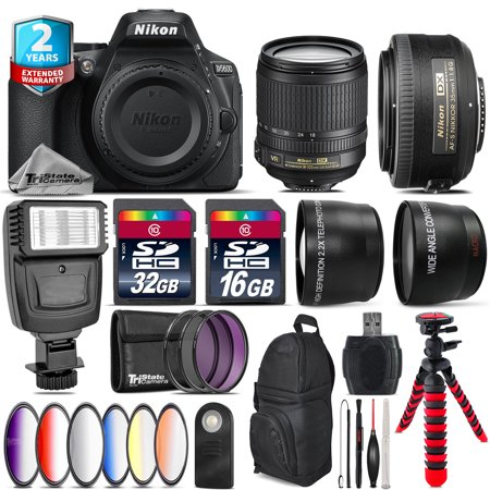 Nikon D5600 DSLR Camera + AFS 18-105mm VR + 35mm f/1.8 + Slave Flash - 48GB