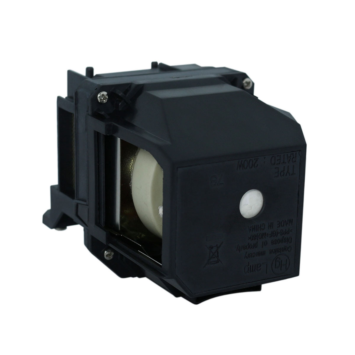 Original Philips Projector Lamp Replacement for Epson PowerLite 99W (Bulb Only) - image 2 of 5