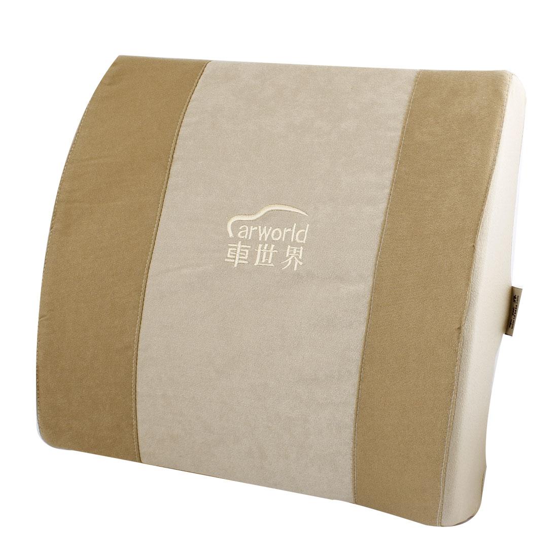 Van Truck Car Driver Lumbar Back Waist Support Light Brown Khaki Pillow Cushion