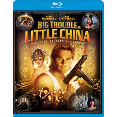 Chinese Aubusson China (Big Trouble In Little China (Blu-ray))