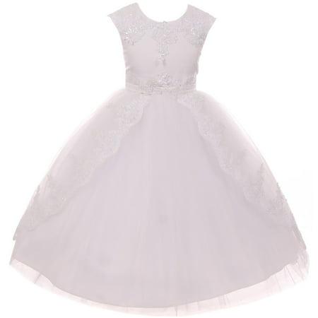 Little Girl Elegant Lace Swoop Train Aline First Communion Flower Girl Dress White 4 KD 7008 BNY Corner (Little Girls Elegant Dresses)