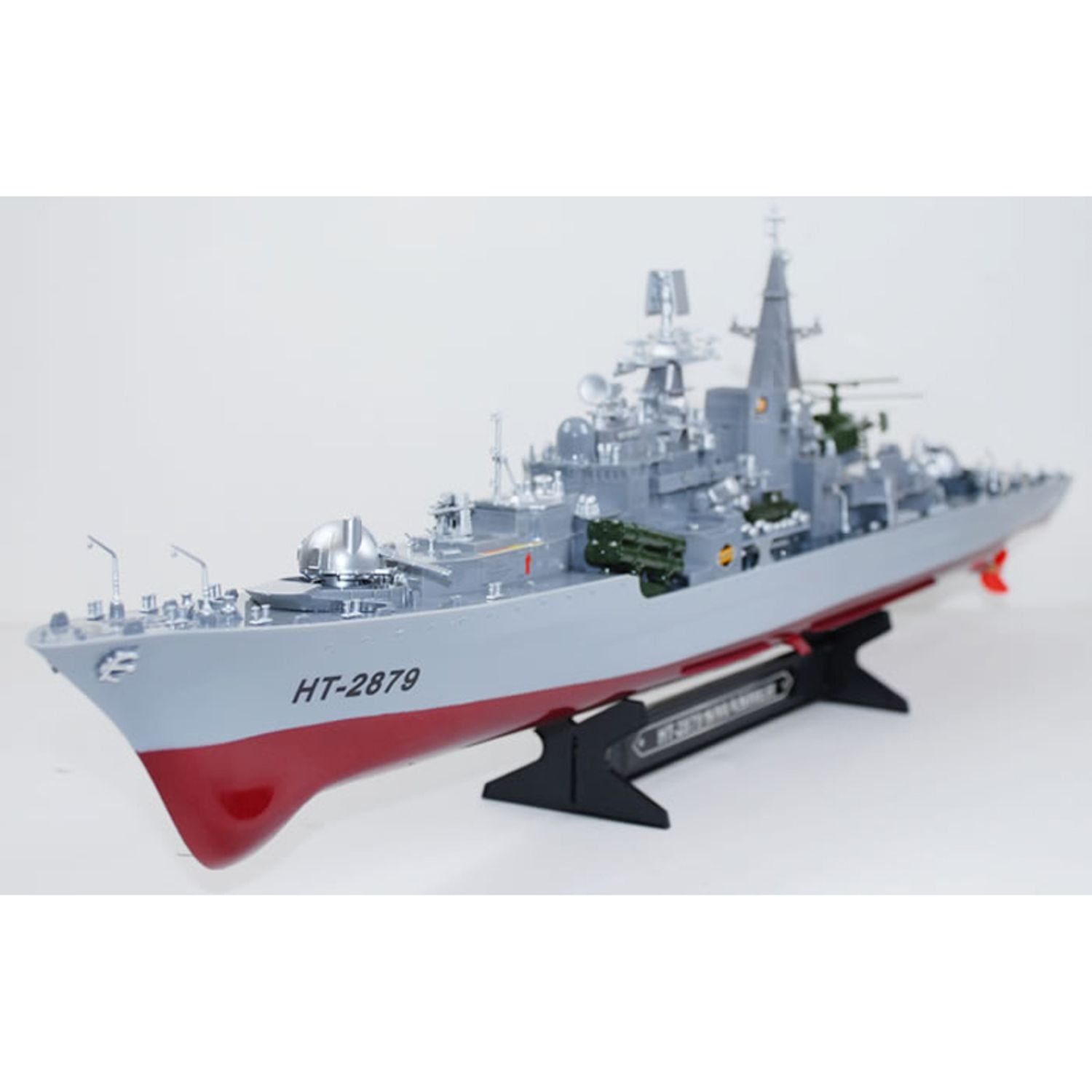 "31"" Large 1:115 Destroyer Radio Remote Control Military Battleship Warship (RC R C Radio Controlled) by"