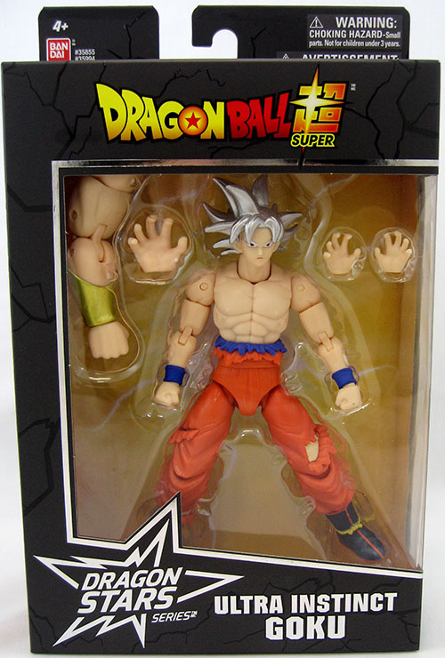 Series 8 W// Super Saiyan Broly BAF Dragonball Super Dragon Stars FUTURE TRUNKS